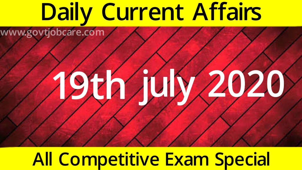 Exclusive Top Current Affairs